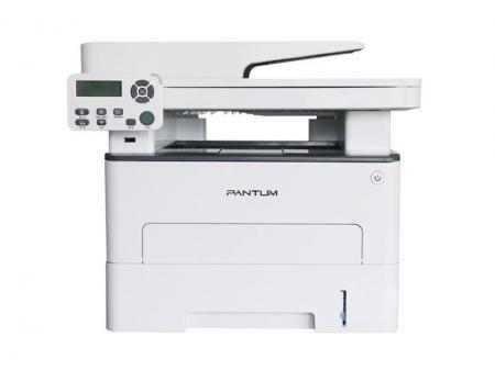 PANTUM M7105DN Mono Lazer Yazıcı