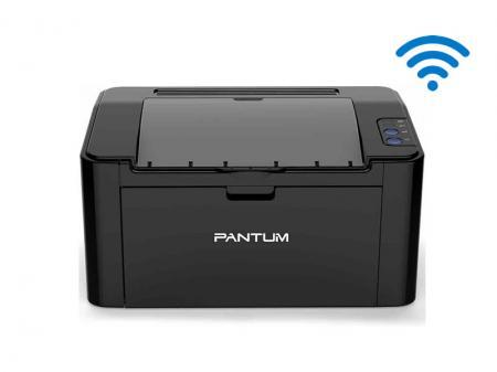 Pantum P2500 W Yazıcı | Wi-Fi Mono Lazer Yazıcı