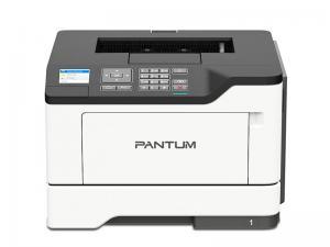 PANTUM P5500DN Ultra Hızlı ve Yüksek Hacimli Üst Segment Siyah-Beyaz Lazer Yazıcı